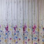 Tende con movimento a onda - urru – tenda floreale con binario onda sardegna nuoro gavoi